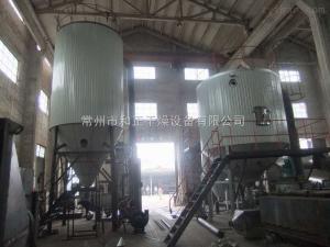 LPG-50中藥浸膏噴霧干燥機