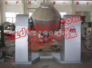 SZG-2000PVC顆粒干燥專用雙錐真空烘干設備