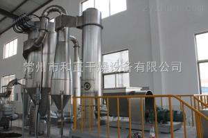 氧化铁闪蒸干燥机