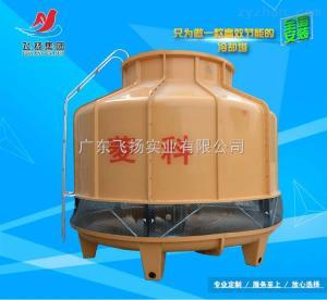 LKT-150圓形冷卻塔_150噸冷卻塔