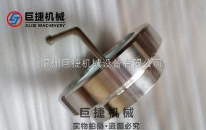 dn50-200衛生級快裝活接視鏡 不銹鋼視鏡