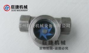 DN6-DN100內螺紋水流指示器 視鏡