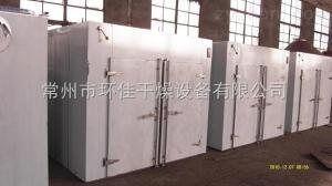 CT-C-II豆腐皮專用熱風循環烘箱