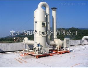 LY-2常州有机废气吸收塔,常州不锈钢净化塔