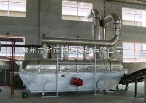 化工專用流化床干燥機