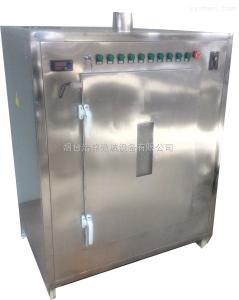 HMWB-6X粉末药材灭菌箱 医用微波灭菌柜 微波烘干机
