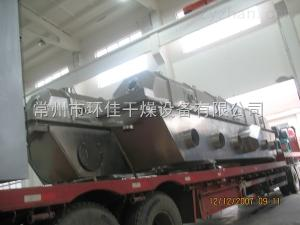ZLG-6x0.6六水氯化鎳流化床干燥機