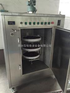 HMWB-15X培養基微波滅菌設備