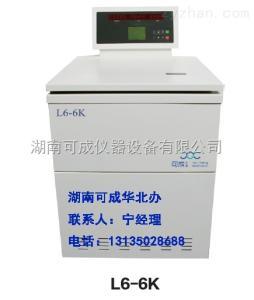 L6-6K   低速大容量常温离心机