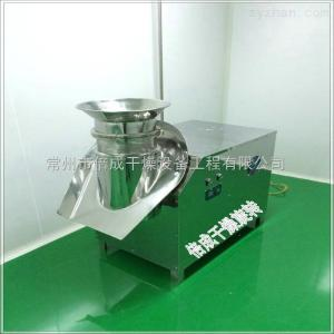 ZBL系列苦蕎茶顆粒制粒機/保健品顆粒旋轉造粒機