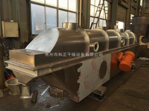ZLG-7.0×0.65橡膠顆粒直線式流化床干燥機ZLG-7.0×0.65  振動流化床生產廠家
