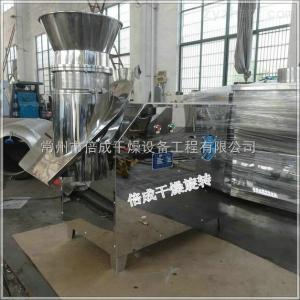 ZL食品廠顆粒專用旋轉制粒機 不銹鋼制粒機