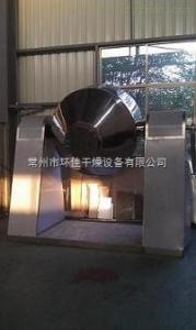 SZG双锥回转真空干燥机厂家