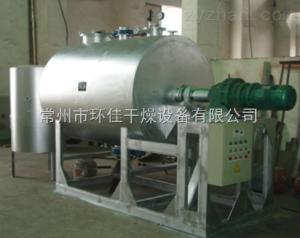 ZPG真空耙式干燥机厂家