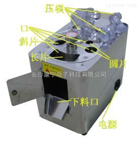 QPJ-A中药切片机
