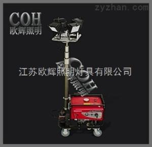 SFW6110SFW6110全方位自動泛光工作燈江蘇常州
