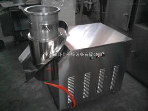 XL固體化工原料專用旋轉式顆粒機