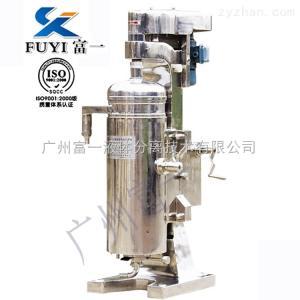 GF45過濾型廠家直供 中藥過濾及結晶分離離心機設備