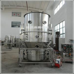 GFG系列制藥專用高效沸騰干燥機 中草藥顆粒烘干設備