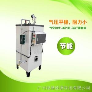 LWS0.1-0.7-Y(Q)乳化机专用绿鼎能100KG免年检全自动燃油蒸汽发生器高效节能产品