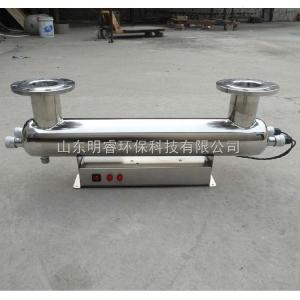 MRGS河南洛阳紫外线消毒器生产厂家订制