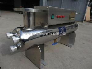 MRGS供应紫外线消毒器厂家订制批发代理
