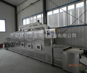 YH-40KW安徽中药饮片微波干燥设备厂家