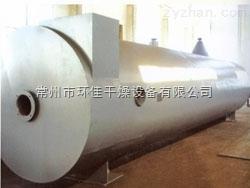 JRF-15jrf燃煤熱風爐