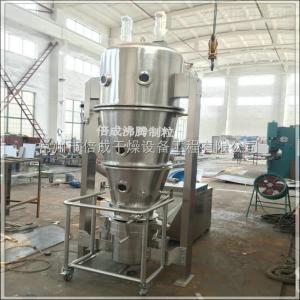 FLFL系列沸騰制粒干燥機 粉狀干燥包衣制冷機