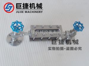 HG5-1364-80304不锈钢透光式玻璃板液位计
