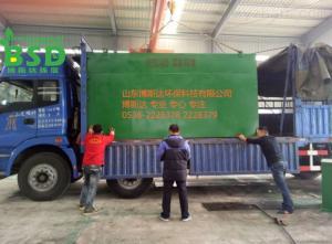 BSD博斯达仁爱医院废水处理设备新闻网站首页