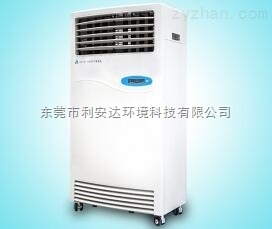 LAD/CJY-Y600医用移动式空气消毒机