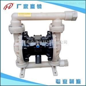 全氟氣動隔膜泵