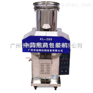 XL-280藥店專用全自動煎藥包裝機涼茶機