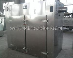 CT-C-II高丽菜专用热风循环烘箱