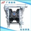 QBY-15QBY-15气动隔膜泵