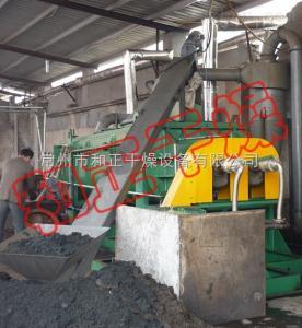 WG-30T夾套式污泥漿葉干燥機 常州膏狀污泥專用空心漿葉干燥機生產廠家