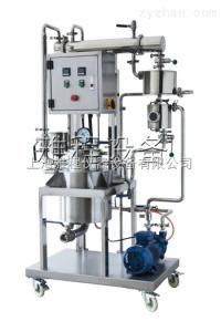 YC-010微型多功能提取濃縮回收機組