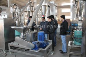 WFJ超微粉碎機 脈沖除塵 旋風出料 水循環冷卻系統
