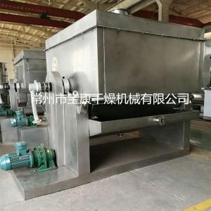 HG-600滾筒刮板干燥機廠家