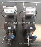 50FBWZ-30T安徽天耐泵阀机械有限公司供应酒厂卫生级防爆自吸酒泵