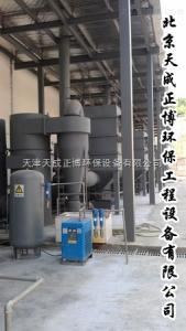 WQG火化機尾氣凈化處理系統