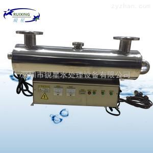 RXG-UV-25TC320W锐星320w紫外线杀菌器、紫外线消毒器、自来水消毒器