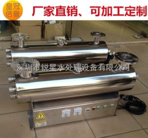 RXG-UV-30TC400W锐星400w紫外线杀菌器、紫外线消毒器、自来水消毒器