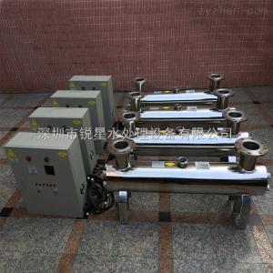 RXG-UV-40TD480W锐星480w紫外线杀菌器、紫外线消毒器、自来水消毒器