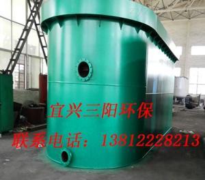 KGL凈水機批發 重力式凈水器價格 三陽環保