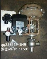 ZRS-10K卫生级ZTRS(ZRS-10K)气动卫生型调节阀性价比Z高