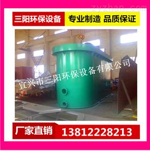 KGL凈水機廠家 重力式凈水器批發 三陽環保