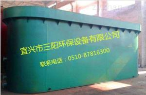 KGL直饮净水机厂家 重力式一体化净水器 三阳环保