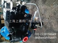 ZJHM-22气动调节阀ZJHM精小型气动套筒调节阀厂家直销